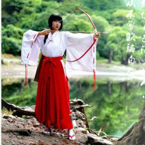 Cosplay women's wear Other women's wear goods in stock Over 14 years old comic One size fits all, XL, s, m, l Japan Inuyasha Chinese bellflower