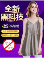 Radiation proof skirt Four seasons Other / other L,XL,XXL Silver fiber 631E6070 631E6070 Whole stage