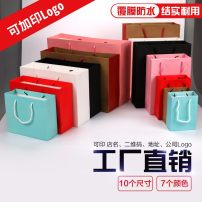 Gift bag / plastic bag Ten specifications of large, medium and small horizontal and vertical plates White card covered with film (blue) Kraft paper Clothing bag gift bag advertisement bag gift bag handbag Yitiaolong Monochrome printing General can be customized according to customer requirements