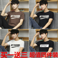 T-shirt Youth fashion routine M 95 Jin, l 110 Jin, XL 125 Jin, 2XL 140 Jin, 3XL 160 Jin, 4XL (180 Jin), 5XL (200 Jin) Others Short sleeve Crew neck Self cultivation Other leisure summer teenagers routine Youthful vigor other 2021 other printing polyester fiber Creative interest tto