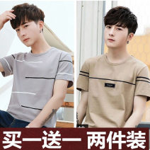 T-shirt Youth fashion thin S,M,L,XL,2XL,3XL Others Short sleeve Crew neck Self cultivation daily summer teenagers routine like a breath of fresh air other 2021 stripe No iron treatment Non brand