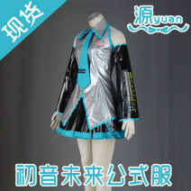 Cosplay women's wear suit goods in stock Over 6 years old comic 3XL