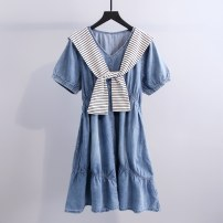 Dress Summer 2021 blue Average size (collection and purchase, priority delivery) longuette Two piece set Short sleeve commute Crew neck High waist Solid color Socket A-line skirt routine Others 18-24 years old Type A Niyan Pavilion Korean version Splicing SHYJZQ004 More than 95% Denim polyester fiber