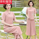 Middle aged and old women's wear Summer 2021 Light pink (2-piece set), gray blue (2-piece set), light pink (2-piece set) 2060, gray blue (2-piece set) 2060, green (2-piece set) 2066, orange (2-piece set) 2066, white (2-piece set) 2067, pink (2-piece set) 2067 leisure time suit easy Two piece set thin