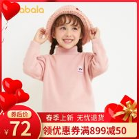 Sweater / sweater 90cm,100cm,110cm,120cm,130cm cotton neutral Bala leisure time There are models in the real shooting Socket routine High collar nothing Ordinary wool Cartoon animation Cotton 100% other 2 years old, 3 years old, 4 years old, 5 years old, 6 years old Chinese Mainland