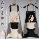 apron Sleeveless apron waterproof Korean version other Personal washing / cleaning / care Average size A03 public yes Cartoon