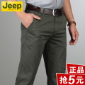 Casual pants Jeep / Jeep Fashion City Black, army green, blue, khaki 29,30,31,32,33,34,35,36,38,40,42 thin trousers Other leisure easy get shot summer middle age Business Casual 2021 Medium high waist Straight cylinder Cotton 97% polyurethane elastic fiber (spandex) 3% pocket washing Solid color