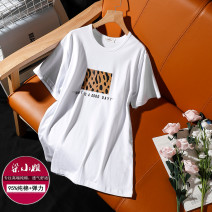 Women's large Summer 2020, spring 2020 Short sleeves 2 pieces 79, 3 pieces 99, buy more discount, a piece of texture - reverie, light year love forever, [green] story - flower, dare to bloom, [black] story - flower, dare to bloom, [white] story - flower, dare to bloom T-shirt easy Socket Short sleeve