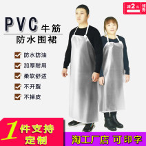 apron The length of 35 wires is 75 cm, the length of 35 wires is 95 cm, the length of 35 wires is 110 cm, and the length of 35 wires is 120 cm Sleeveless apron waterproof Simplicity PVC Household cleaning Average size FSWQLS38S07 public yes Solid color