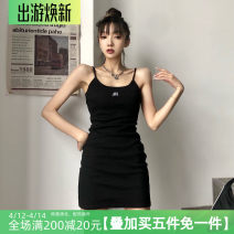 Dress Spring 2021 White, black S,M,L Short skirt singleton  Sleeveless commute Crew neck High waist Solid color A-line skirt camisole 18-24 years old Retro Backless, print, embroidery print HSD1036W0C 31% (inclusive) - 50% (inclusive) polyester fiber