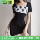 Dress Summer 2021 black S,M,L Short skirt singleton  Short sleeve street square neck High waist lattice Socket One pace skirt routine Breast wrapping 18-24 years old Type H Splicing AMMCD11845 More than 95% other polyester fiber Europe and America