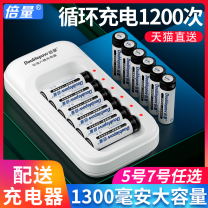 Ordinary dry cell Multiple quantity Section 12 No. 5 Zhongshan liangpin Electronic Technology Co., Ltd