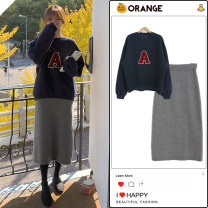 skirt Winter 2020 S,M,L,XL Apricot one size, grey one size, sweater Mid length dress Versatile High waist A-line skirt Solid color Type A 18-24 years old knitting