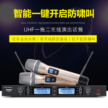 Microphone / microphone Stage KTV only Moving coil KTV / performance microphone Two Support type Replaceable battery wireless Shure / Shure Supercardioid orientation u-666