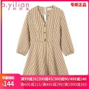 Dress Spring of 2019 Latte S,M,L,XL Mid length dress singleton  Long sleeves commute V-neck middle-waisted lattice Three buttons other other Others 18-24 years old Ailian lady 191282A649 91% (inclusive) - 95% (inclusive) other polyester fiber