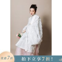 National costume / stage costume Spring of 2019 L,M,S
