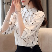Lace / Chiffon Summer of 2019 White, pink S,M,L,XL,XXL three quarter sleeve commute Socket singleton  easy Super short Half high collar other routine 25-29 years old Simplicity 96% and above polyester fiber