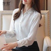 Lace / Chiffon Autumn of 2019 White, black S,M,L,XL,2XL Long sleeves commute Socket singleton  easy Super short Polo collar Dot routine 25-29 years old Other / other Patch, tie, splice lady 96% and above