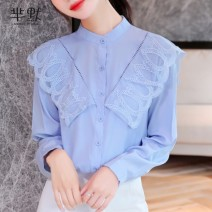 Lace / Chiffon Autumn 2020 Picture color, collect and give gifts S,M,L,XL,2XL Long sleeves commute Cardigan singleton  easy Regular stand collar Solid color routine Button, lace Korean version 96% and above polyester fiber