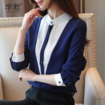 Lace / Chiffon Autumn of 2019 blue S,M,L,XL,2XL Long sleeves commute Socket singleton  easy Super short stand collar other shirt sleeve 25-29 years old Other / other Splicing lady 96% and above