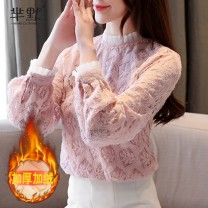 Lace / Chiffon Winter of 2019 The color of pink and apricot is thickened S,M,L,XL,2XL Other / other