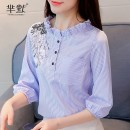 shirt S. M, l, XL, 2XL, gift collection polyester fiber 31% (inclusive) - 50% (inclusive)