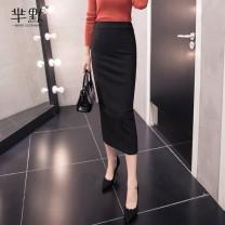 skirt Fall 2017 S. M, l, XL, 2XL, gift collection Black, red longuette commute Natural waist A-line skirt Type A brocade cotton Korean version