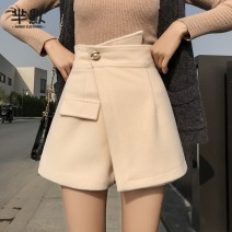 Casual pants Off white, black, collect and give gifts S,M,L,XL,2XL Winter 2020 shorts Wide leg pants High waist commute thickening Korean version