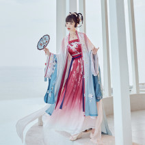 Hanfu 96% and above Spring 2021 Straight necked cardigan, suspender, pleated skirt polyester fiber