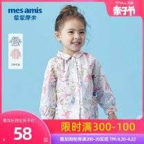 shirt Pink printing blue white printing Mesamis / momomi female 90cm 100cm 110cm 120cm 130cm spring and autumn Long sleeves commute Broken flowers Pure cotton (100% cotton content) Lapel and pointed collar Cotton 100% 311GSJ01 Class B Spring 2021