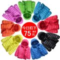 Down Jackets 100cm,110cm,120cm,130cm,140cm,150cm,160cm,170cm 90% White duck down Children, female, male WLLW Black, rose red, fluorescent yellow, sapphire blue, orange, bright red, fruit green, turquoise, purple, Navy, cyan, black (no armband) nylon No detachable cap Zipper shirt Solid color AB108