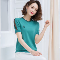 T-shirt Black, white, emerald green, coral red 3XL,2XL,XL,L,M,S Summer 2021 Short sleeve Crew neck easy have cash less than that is registered in the accounts routine commute other 31% (inclusive) - 50% (inclusive) Korean version classic Stitching, solid color Mesh, stitching