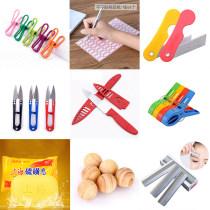 Other wedding supplies gift good life MH9841218