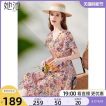Dress Summer 2021 Decor S M L XL Mid length dress singleton  Short sleeve commute V-neck High waist Decor Socket A-line skirt routine Others 25-29 years old She pool Simplicity printing More than 95% polyester fiber Polyester 100%
