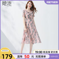 Dress Summer 2021 Pink and blue S M L XL Mid length dress singleton  Short sleeve commute V-neck High waist Decor Socket A-line skirt routine Others 25-29 years old Type X She pool lady printing T02Z0912L More than 95% polyester fiber Polyester 100%