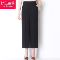 Middle aged and old women's wear Summer 2021 fashion trousers easy singleton  Solid color 40-49 years old thin Gillian Barry pocket polyester Polyester 100% 96% and above trousers