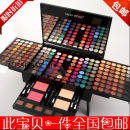 Make up tray no Normal specification MISS ROSE Other effects China Any skin type 3 years
