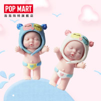 Box egg Pop Mart / bubble Mart goods in stock Over 14 years old Bibo sleepy baby blind box series Single blind box Chinese Mainland Bieber blind box