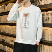 T-shirt Youth fashion Sm-0830 black long sleeve sm-0830 white long sleeve sm-0830 yellow long sleeve routine 165/M 170/L 175/XL 180/XXL 185/XXXL OSACHI Long sleeves Crew neck Self cultivation Other leisure autumn SM0830 Cotton 69.5% polyester 26.4% polyurethane elastic fiber (spandex) 4.1% teenagers