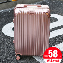 Draw bar box 24 travel password Suitcase Universal wheel 20 inches small-scale male strong durable thickening female tide trunk