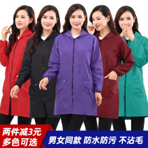 apron Sleeve apron waterproof Simplicity other Personal washing / cleaning / care Average size Other / other public no Tender girl's heart