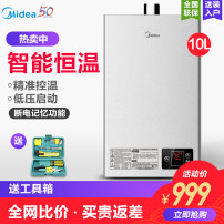 Gas water heater Midea / Midea second level Strong row Liquefied petroleum gas white Midea / Midea jsq20-10ha It is forbidden to use without smoke exhaust pipe JSQ20-10HA