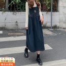 Dress Spring 2021 blue S,M,L Mid length dress singleton  Sleeveless commute Loose waist other Socket A-line skirt other straps 18-24 years old Type A Other / other Korean version Embroidery, pocket 51% (inclusive) - 70% (inclusive) Denim cotton