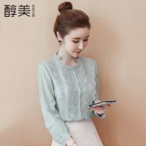 Lace / Chiffon Autumn of 2019 S,M,L,XL,2XL Long sleeves commute Cardigan singleton  easy Regular Crew neck Solid color routine Korean version 81% (inclusive) - 90% (inclusive) polyester fiber