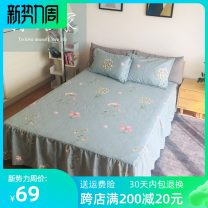 Bed skirt cotton Mengxiaowang, Xiaochen blue, Fanfei purple, Barker pink, Fangfei April, ferraye YuCha, Bruce grey, vanilla Yiyi, dazzle color style, dream make-up, flower face, world beauty pink, autumn leaf, leisure life, free fashion - Blue Yulu Plants and flowers First Grade YL-002