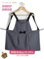 Radiation protection apron 757BE707 757BE707 B. Ankie / BenQ Surface: metal blended fiber; liner: silver fiber Average size Four seasons