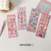 Stickers Zz Light pink rabbit stickers, dark pink rabbit stickers, rose pink rabbit stickers, purple bear stickers, two random or notes, three random or notes, four into the most cost-effective Oh decorate Steamed bread family