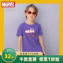 T-shirt Light purple 2312 bleached white 2100 JeansWest 110 120 130 140 150 160 male summer Short sleeve Crew neck leisure time There are models in the real shooting nothing cotton other Cotton 100% JJ-02-573TB607 Class B Summer 2020 Chinese Mainland