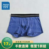 underpants male XS S M L XL XXL JeansWest 1 other boxer middle-waisted Simplicity youth Cotton fabric Summer 2020 Cotton 92% polyurethane elastic fiber (spandex) 8% Cotton 92% polyurethane elastic fiber (spandex) 8% Same model in shopping mall (sold online and offline)