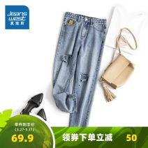 Jeans Summer 2020 Light blue 302yh 26 27 28 29 30 Ninth pants High waist Straight pants routine 18-24 years old other JY-92-281TB208 JeansWest Cotton 98% other 2% Pure e-commerce (online only)